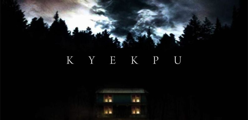 Kyekpu_Where I'm From_mixed by AB_[mp3 download]